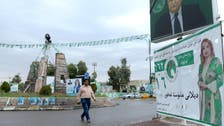 Multi-party polls indicate new players to enter Iraqi political landscape