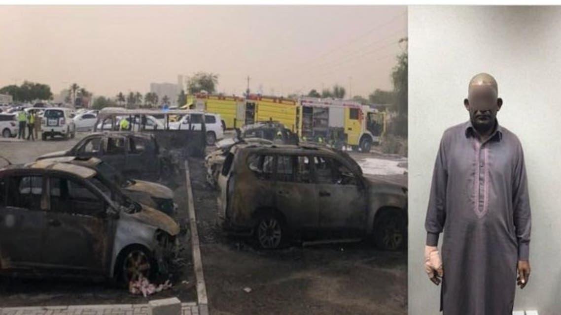 مفتل حريق مركز دبي