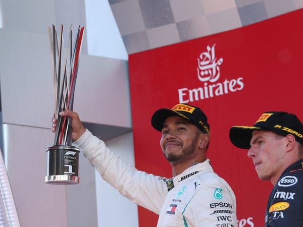 هاميلتون يفوز بجائزة إسبانيا الكبرى