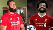 WATCH: Moroccan rapper's song about Mo Salah goes viral within hours