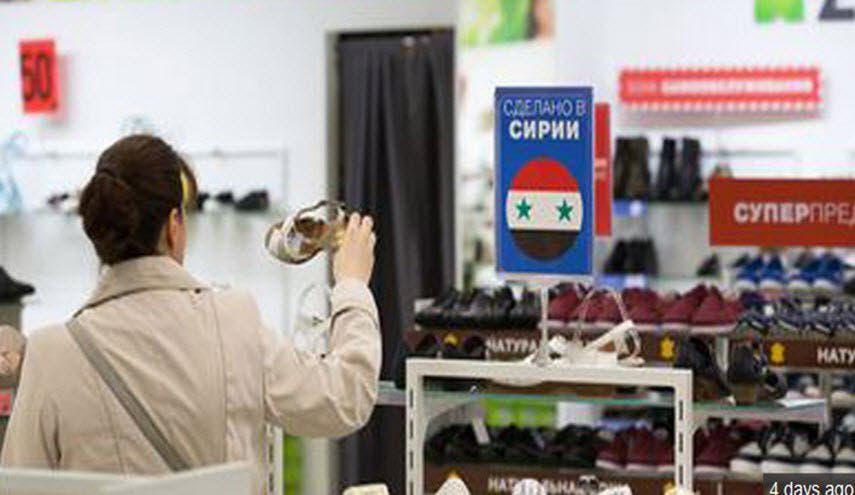 تاجر روسي يروج لبضاعته التي صنعت في سوريا
