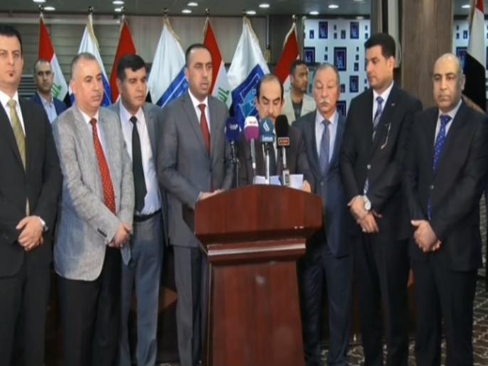 """إعلان """"أرقام"""" المشاركة في الانتخابات العراقية"""