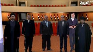 تغطية العربية| كل ما تريد معرفته عن انتخابات العراق