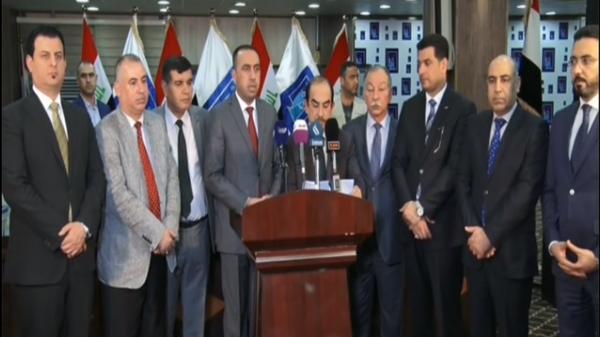مؤتمر الإعلان عن نسب المشاركة في الانتخابات العراقية