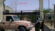 یمنی فوج کا 3 اطراف سے البرح کا محاصرہ