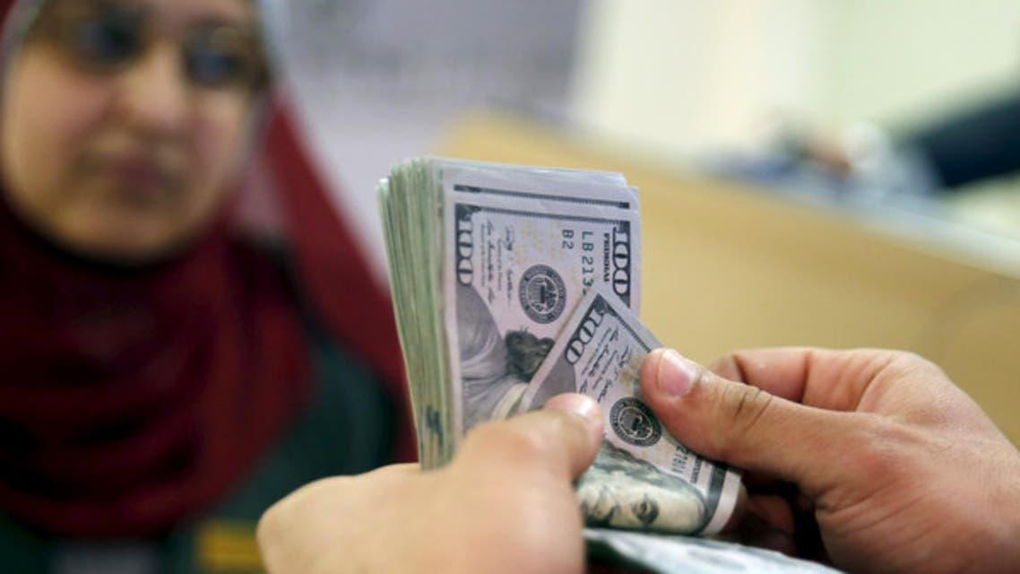 بنوك نساء مصر