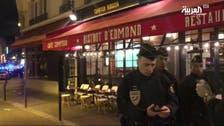 پیرس میں چاقو سے حملے میں ایک شخص ہلاک، چار زخمی