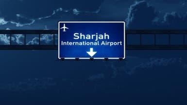 """""""مطار الشارقة"""" يطلق هوية جديدة"""