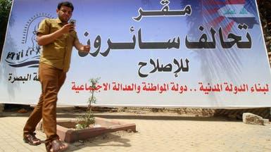 """العراق.. """"سائرون"""" يتصدر أصوات بغداد و""""الفتح"""" ثانيا"""