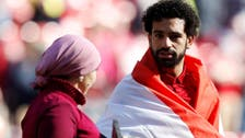 Mohamed Salah's wife makes first official public appearance