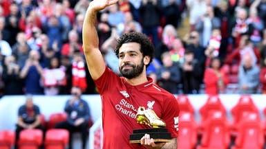 محمد صلاح يرفع قيمة علامة نادي ليفربول 300 مليون دولار