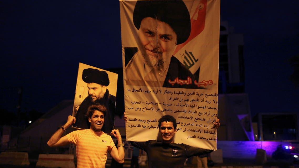 أنصار الصدر يحتفلون