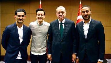 أوزيل وغندوغان يلتقيان أردوغان.. واتهامه باستغلالهما
