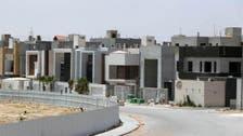 """""""سكني"""" يسلم فللاً جاهزة في 25 مشروعاً بـ10 مناطق بالسعودية"""