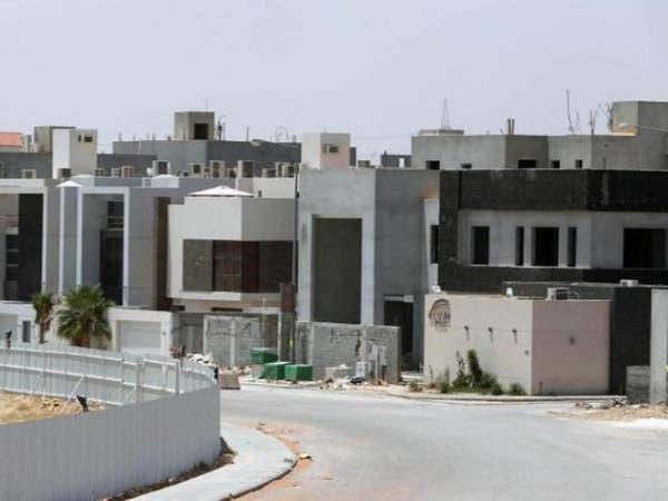 السعودية.. 2.6 مليار ريال مبيعات العقارات تحت الإنشاء خلال شهرين