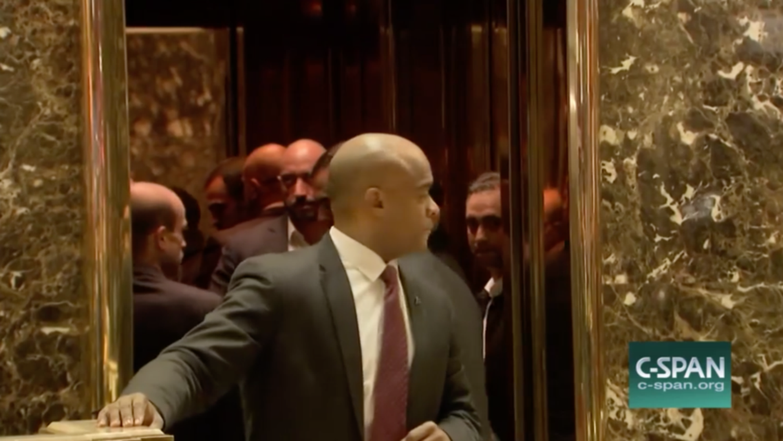 The pictures – taken from C-SPAN's Trump Tower camera – allege to show Ahmed Al-Rumaihi—the head of a $100 billion Qatari investment fund— meeting with former Trump associates.