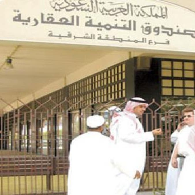 """""""التنمية العقارية"""" السعودييُنفذ أكثر من 4.8 مليون عملية إلكترونية بالنصف الأول"""