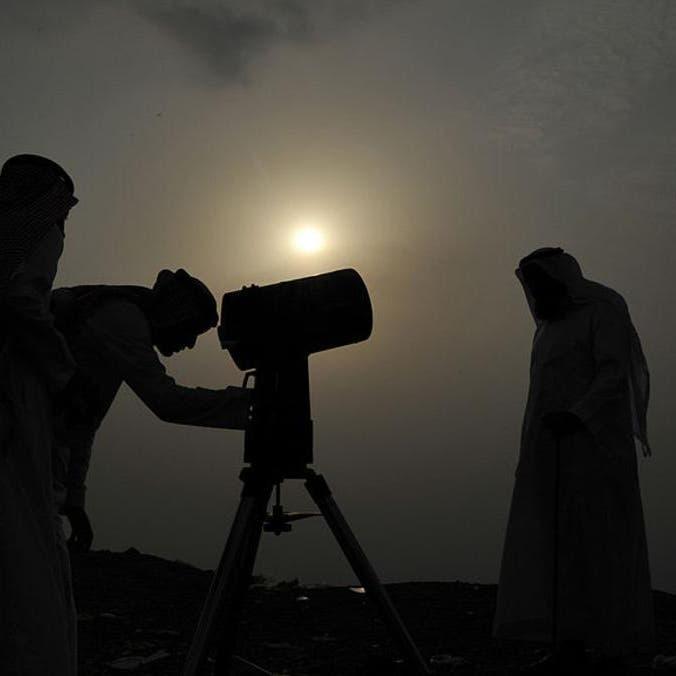 المحكمة العليا السعودية تدعو إلى تحري هلال رمضان مساء الأحد