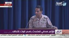 صعدہ میں حوثیوں کے اسلحہ گوداموں پر بمباری