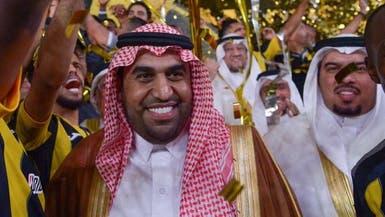 آل الشيخ يعتمد المقيرن رئيساً جديداً للاتحاد