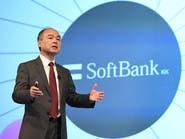 رئيس سوفت بنك: ثورة المعلوماتية مستمرة لـ 300 عام