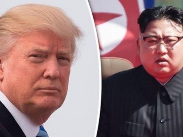 ترمب مشغول.. كيف ستدمر ترسانة كيم جونغ أون النووية؟