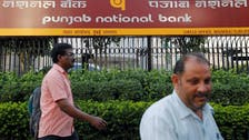 Banks in India enlisting private investigators to hunt down borrowers who vanish