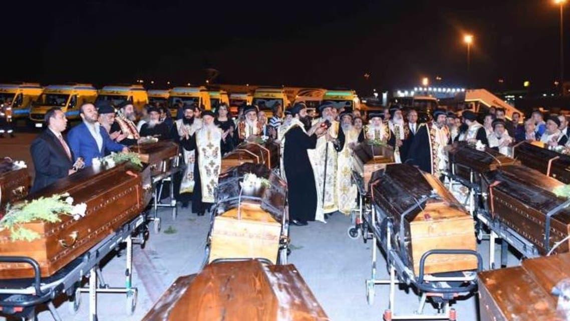 تشييع ضحايا داعش في مصر