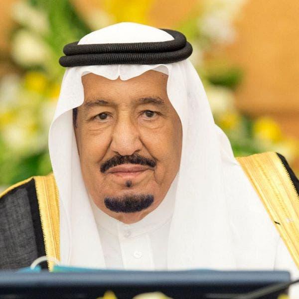 الملك سلمان يمنح 200 مليون دولار أميركي للمركزي اليمني