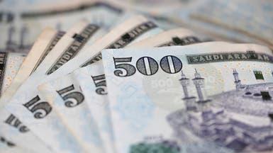 السعودية تبيع سندات دولية بقيمة 3 مليارات يورو