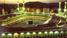 حرمِ مکّی : رمضان المبارک کے لیے 4 نئے مؤذنين کا تقرّر