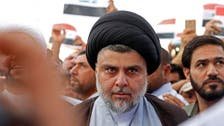 VIDEO: Early results place Sadr bloc in lead position to determine next Iraq PM