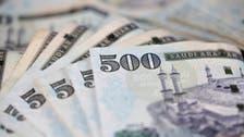 كفاية رأسمال قوية لدى البنوك السعودية