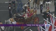برطانوی شاہی خاندان کی مجموعی دولت 88 ارب ڈالر