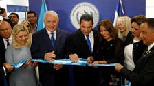Guatemala opens Israel embassy in Jerusalem after US move