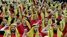 ANALYSIS: Hezbollah's presence in Donald Trump's backyard