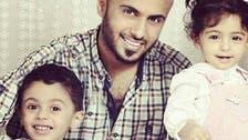 Gunman kills dean in Yemen's University of Aden, her son and granddaughter