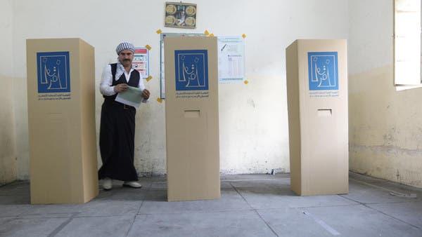أحد مراكز الاقتراع في كركوك (أرشيفية)