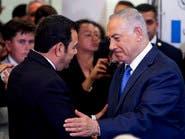 بعد أميركا.. غواتيمالا تفتتح سفارتها في القدس