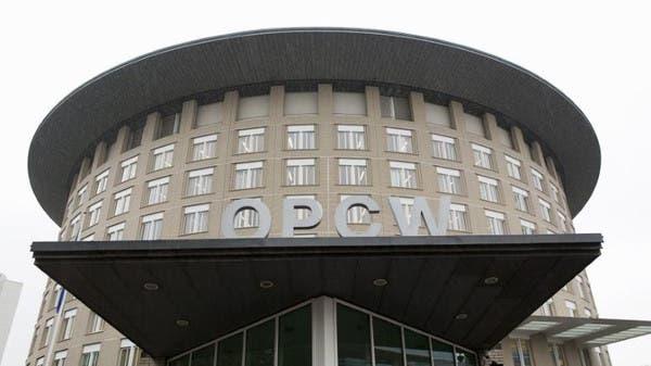 مقر منظمة حظر الأسلحة الكيمياوية في لاهاي