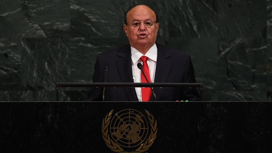 Yemen's President Abedrabbo Mansour Hadi speaks during the 72nd session of the General Assembly at the United Nations in New York on September 21,2017.