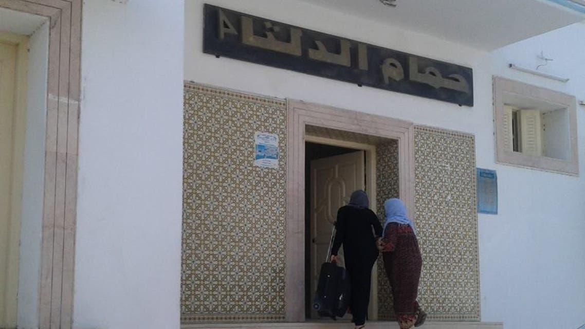 حمامات شعبية تونس