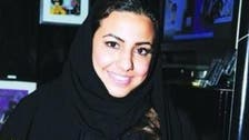 First Saudi woman to get a film license says she will show these movies