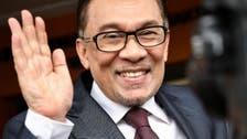 ملائیشیا : حزب اختلاف کی اہم ترین شخصیات کے لیے عام معافی