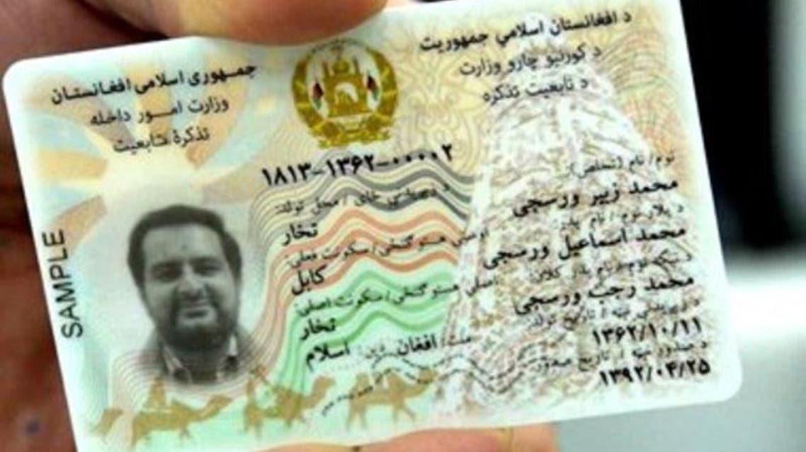 مسئولان اداره توزیع شناسنامههای الکترونیکی افغانستان اعلام کردند که این اداره تاکنون مجوز ثبت هویت اقوامی که در قانون اساسی این کشور درج نشده را دریافت نکرده و تنها نام 14 قوم در دیتابیس این شناسنامهها درج میشود. بر اساس گزارش خبرگزاری «جمهور»، روح الله احمدزی سخنگوی اداره ثبت احوال نفوس افغانستان گفت، روند توزیع شناسنامههای الکترونیکی با درج نام 14 قوم ذکر شده در قانون اساسی ادامه مییابد. اقوام سادات، خلیلی، قرلق، غوری، بیات، مغول و… اقوامیاند که در قانون اساسی افغانستان زیر نام سایر از آنان نام برده شده اما صریحا از هویت قومی آنان نام گرفته نشده است، نمایندگان این اقوام که در قانون اساسی افغانستان نامبرده نشده خواهان درج هویتشان در شناسنامههای الکترونیکی شدهاند. بر اساس این گزارش، سخنگوی اداره ثبت احوال نفوس افغانستان با اشاره به روند توزیع شناسنامههای الکترونیکی بیان داشت که این روند پس از آغاز رسمی از سوی رییس جمهوری این کشور به صورت عادی ادامه دارد و تاکنون بیش از یک هزار تن شناسنامه دریافت کردهاند. سخنگوی اداره ثبت احوال نفوس افغانستان تاکید کرد که روند توزیع شناسنامههای الکترونیکی مطابق به آخرین قانونی که از سوی شورای ملی این کشور تصویب شده و به توشیح رییس جمهوری رسید به طور جدی ادامه خواهد یافت.  این در حالی است که شماری از سیاسیون و برخی از اعضای شورای ملی این کشور نیز با آغاز روند توزیع شناسنامههای برقی که در آن هویت برخی از اقوام افغانستان ذکر نشده است سخت مخالفت کرده و در واکنش به آن اعتراض کردهاند.