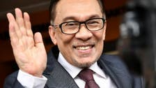 عفو شامل لأبرز المعارضين في ماليزيا