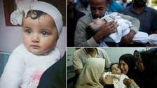 اسرائیلی دہشت گردی نے غزہ میں شیر خوار بچی کی جان لے لی