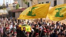 حزب اللہ کے 10 کمانڈر دہشت گرد اور حسن نصراللہ  دہشت گردی کا اسپانسر قرار