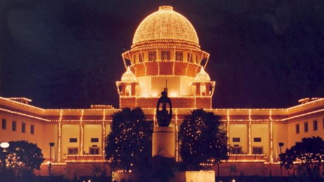 Indian superme court
