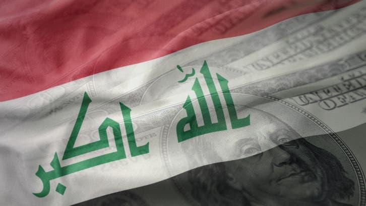 العراق يعلن أكبر خفض لعملته بنسبة تزيد على 20%